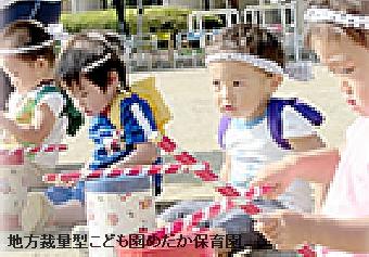 あおぞら 保育園 太田 口コミでおすすめの群馬県太田市周辺の保育園を16件紹介!一時保育や延長保育に対応している保育園はどこ?